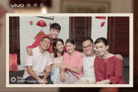 vivo 2018 CNY Family Portrait Contest shortfall