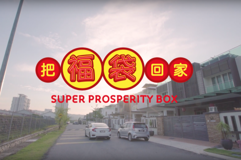 SuperCoffee CNY 福袋